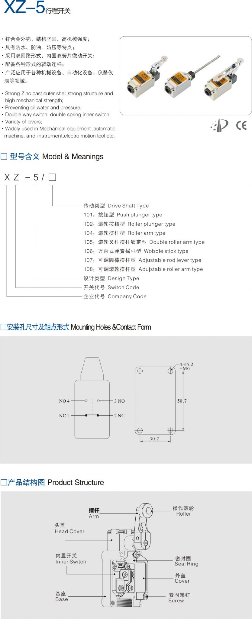 Limit Switch Door Switch Roller Arm Type For Coldroom